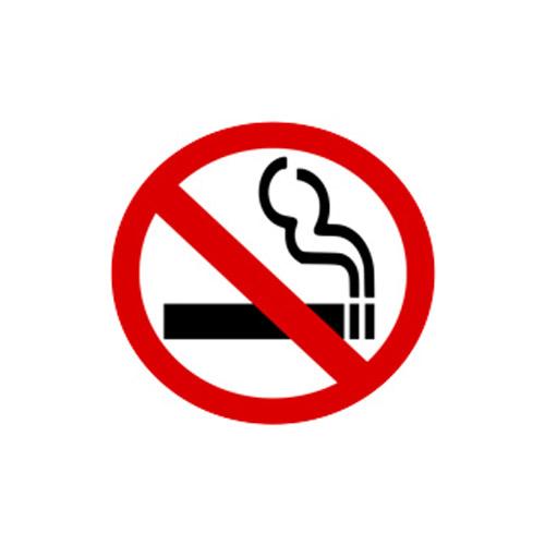 Stop Smoking Live