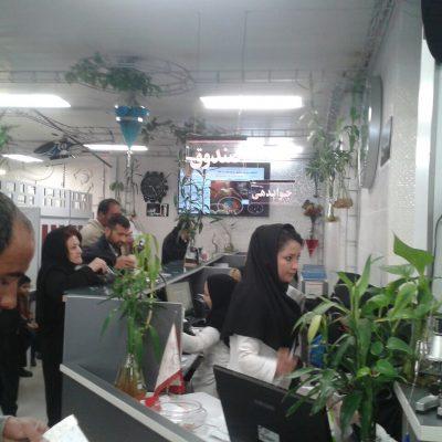 Esfahan province Iran - MD Diagnostics